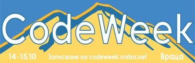 Наближава Codeweek-Враца picture