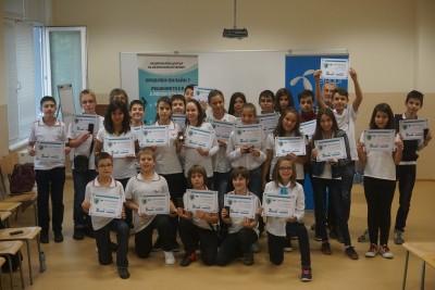 """Обучителна програма """"Киберскаут"""" picture"""